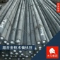 木马集团现货供应日本 SCM435圆钢 钢板 合金结构钢 规格齐全