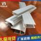 厂家大量优质氧化航空箱包 包边铝条型材 圆弧包边 直角包边配件