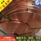 紫铜卷紫铜排3mm接地铜排机房纯铜条卷排压条T2红铜带紫铜扁条