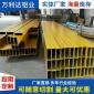 建筑工程配件切割防腐方管铝方通定制数控机床光伏支架工业铝方通